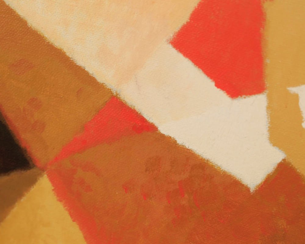 Abstract in Orange, Brown and Cream by William A. Van Duzer