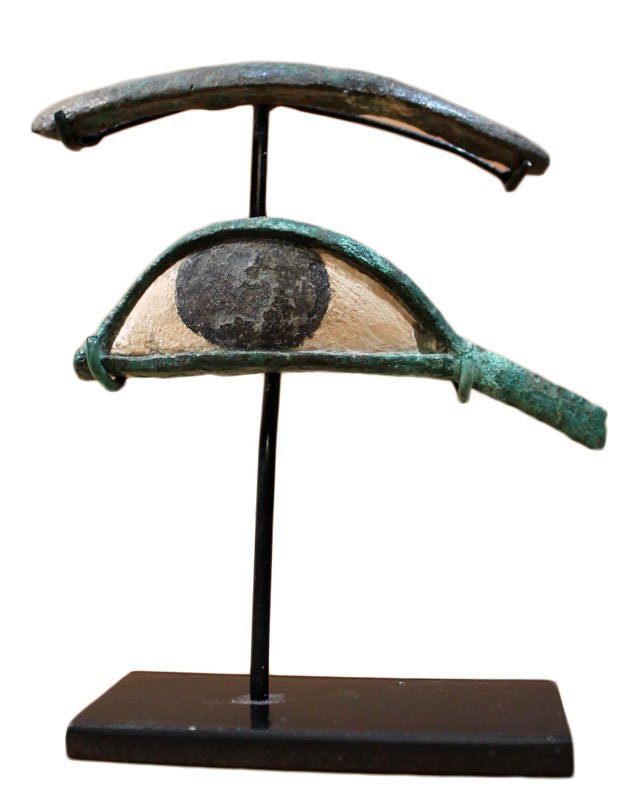 An Egyptian Bronze Eye and Brow, 2nd c. BC
