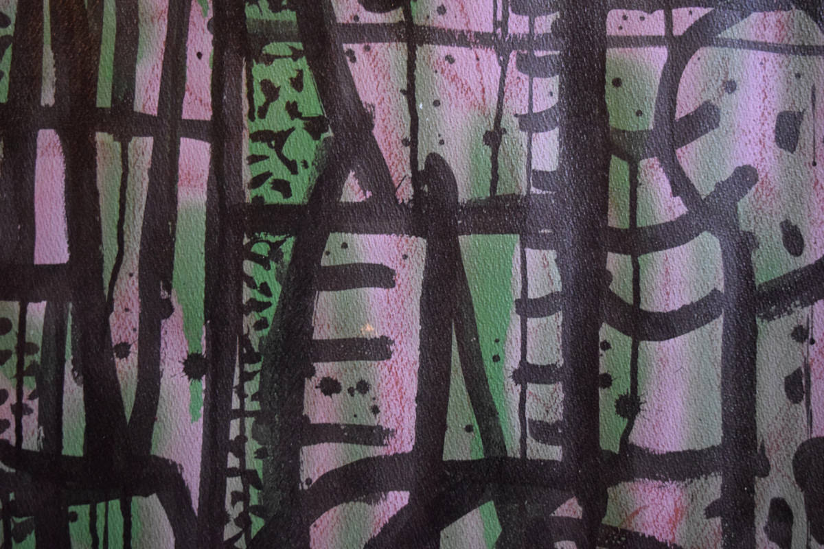 Abstract Figurative Acrylic on Paper Painting: